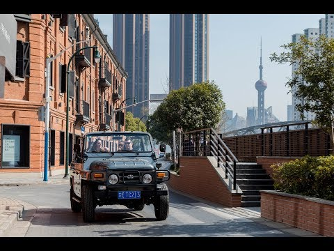 Shanghai by vintage jeep