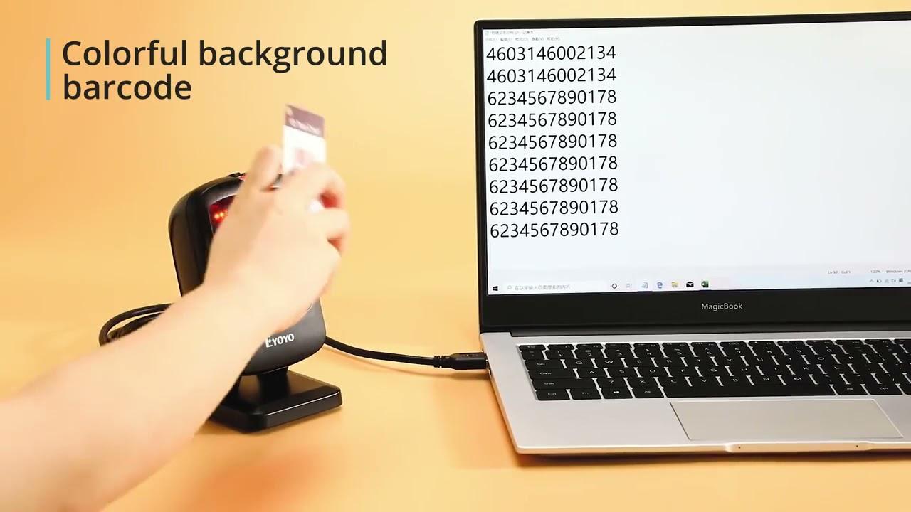 Download Eyoyo Scanner de codes barres filaire omnidirectionnel 2D avec d tection automatique infrarouge scan