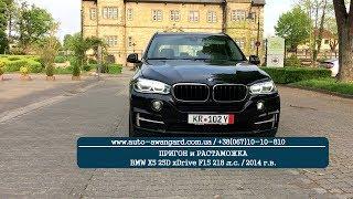 BMW X5 25d xDrive 160 кВт 2014. Авто из Германии. Растаможка в Украине