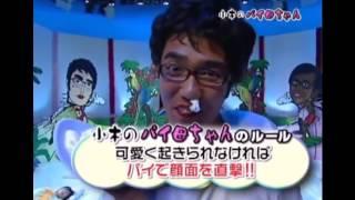 IBU TIRI NG3NT0T Bok3p Jepang