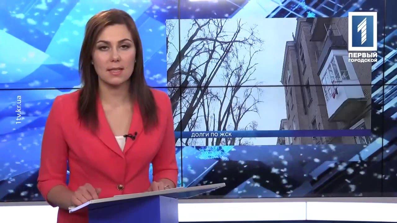 Новости в сергиев посадском районе