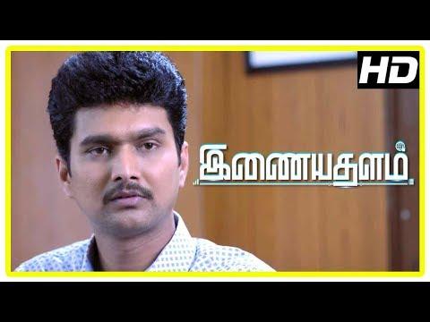 Inayathalam Movie Scenes | Mahesh gets more clue about the killer | Ganesh | Shweta