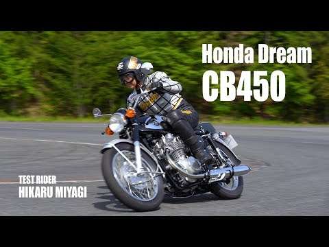 Honda CB Series 60th Anniv. Special Movie 1965 Dream CB450