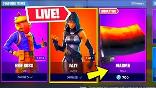 COLLECT YOUR FREE WRAP in Fortnite Item Shop! (August 20th)