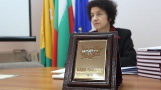 Добрич – Община реформатор за 2014 година