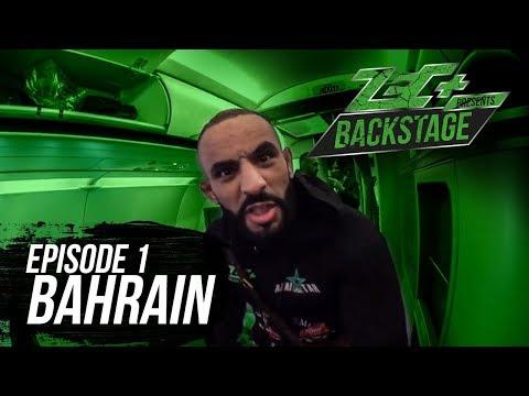 Backstage: Ottman Azaitar vs. Alejandro Pato Martinez | Bahrain #Episode 1