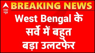 West Bengal likely to have hung assembly: ABP CNX Opinion Poll