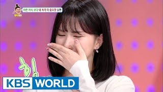 What made GFRIEND Eunha cry on the show? [Hello Counselor / 2017.08.14]