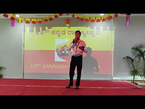 Januma Needuthale Namma Thayi