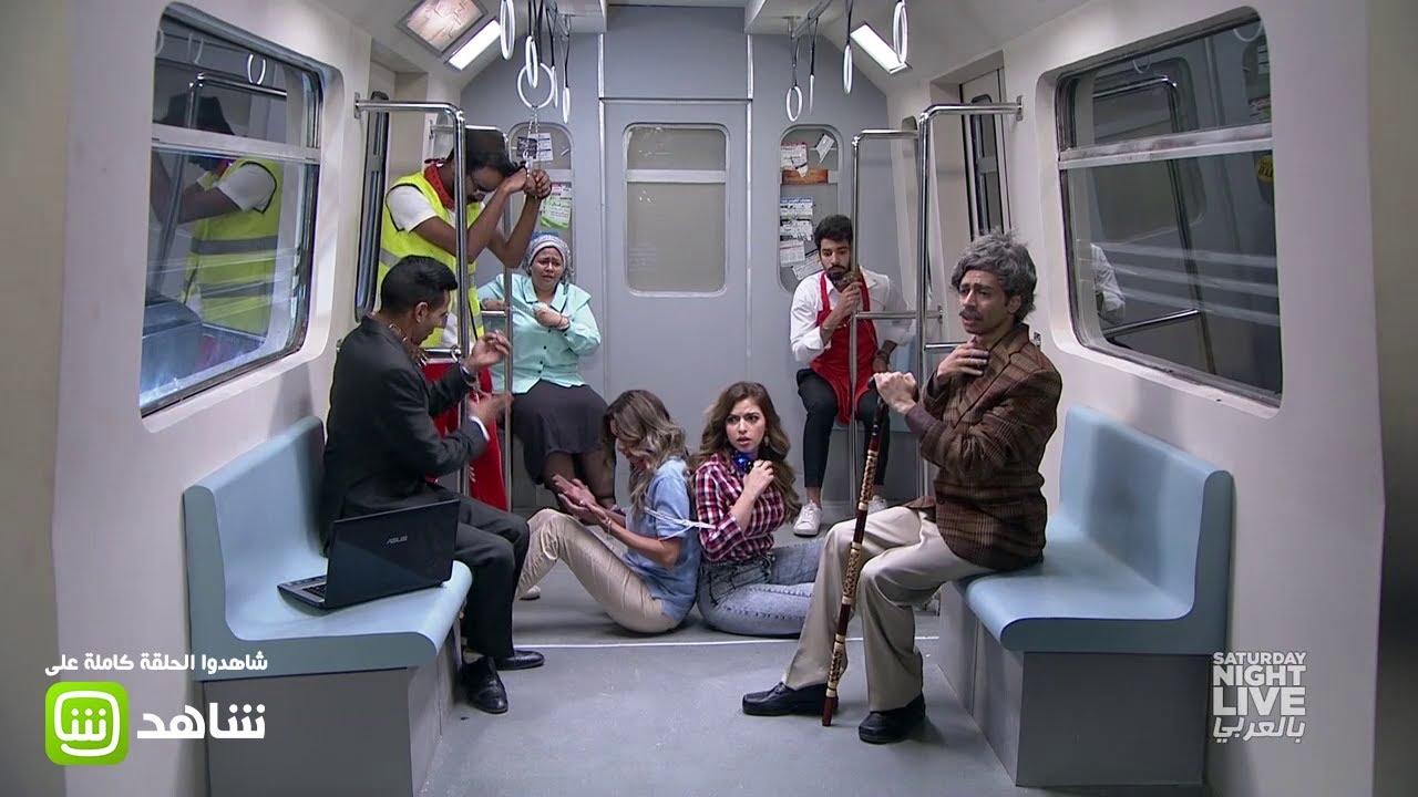 #SNL_بالعربي | الانتقام كما يجب أن يكون !