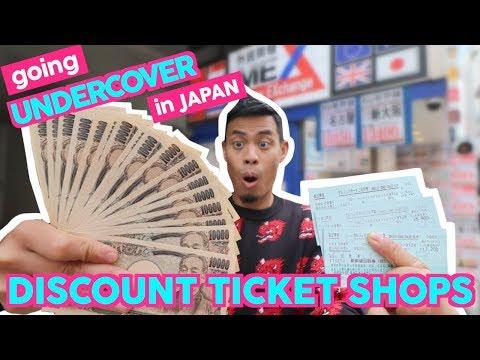 Going UNDERCOVER in Japan's SECRET Discount Ticket Shops for CASH | Kinken Shops