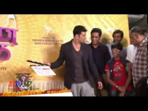 'Than Than Gopal' Marathi movie - Akshay Kumar at Muhurat