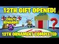 12th Gift Opened! Crazy REWARDS! - Bee Swarm Simulator