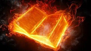 力が得られる世界10の古文書