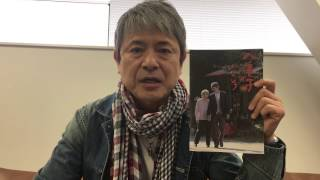 映画『八重子のハミング』は 2017年5月13日(土)~[大阪]シネ・リーブル...