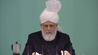 Bulgarian Translation: Friday Sermon August 14, 2015 - Islam Ahmadiyya