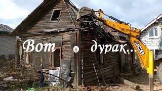 Превращаем старый дом в новый. Обзор купленного дома в деревне! Мечта через муки