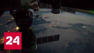 США развязывают гонку вооружений на орбите - Россия 24