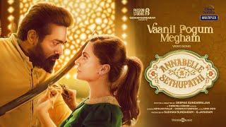 Vaanil Pogum Megham Video Song Annabelle Sethupathi Tamil Vijay Sethupathi Taapsee Pannu