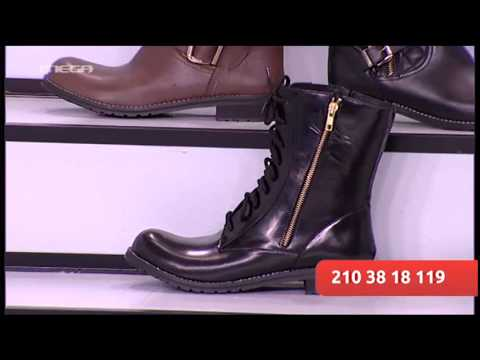 818722683e3 Big Shoes 2015 - YouTube