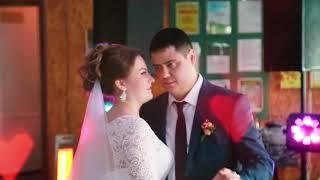 Свадьба 10 февраля 2018 г.