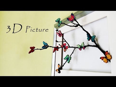 КАК СДЕЛАТЬ СВОИМИ РУКАМИ 3D КАРТИНУ ДЛЯ ДОМА ● HOW TO MAKE YOUR OWN HANDS 3D PICTURE FOR THE HOUSE