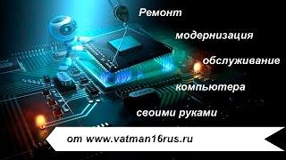 Разгон процессора AMD Phenom II X6 через БИОС