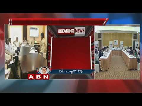 AP Govt sends Budget Report to Pawan Kalyan's JFC