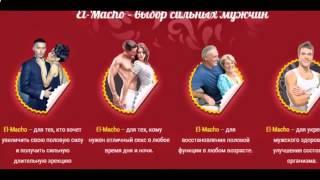 видео Молот Тора Купить