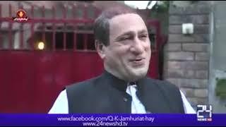Imran khan funny song