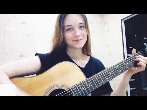 RASA - Ты пчела, я пчеловод / Cover на гитаре