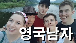 KOREAN ENGLISHMAN FARM VISIT - BEHIND THE SCENES