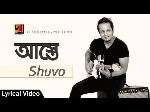 Aste | by DRockstar Shuvo | New Bangla Song | Lyrical Video 2017 | ☢☢ EXCLUSIVE ☢☢
