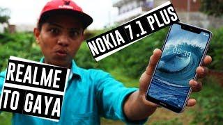 Nokia 7.1 Plus / Nokia X7 SD 710 k saath | Nokia X7 - Nokia 7.1 Plus specs, Price and Launch Date