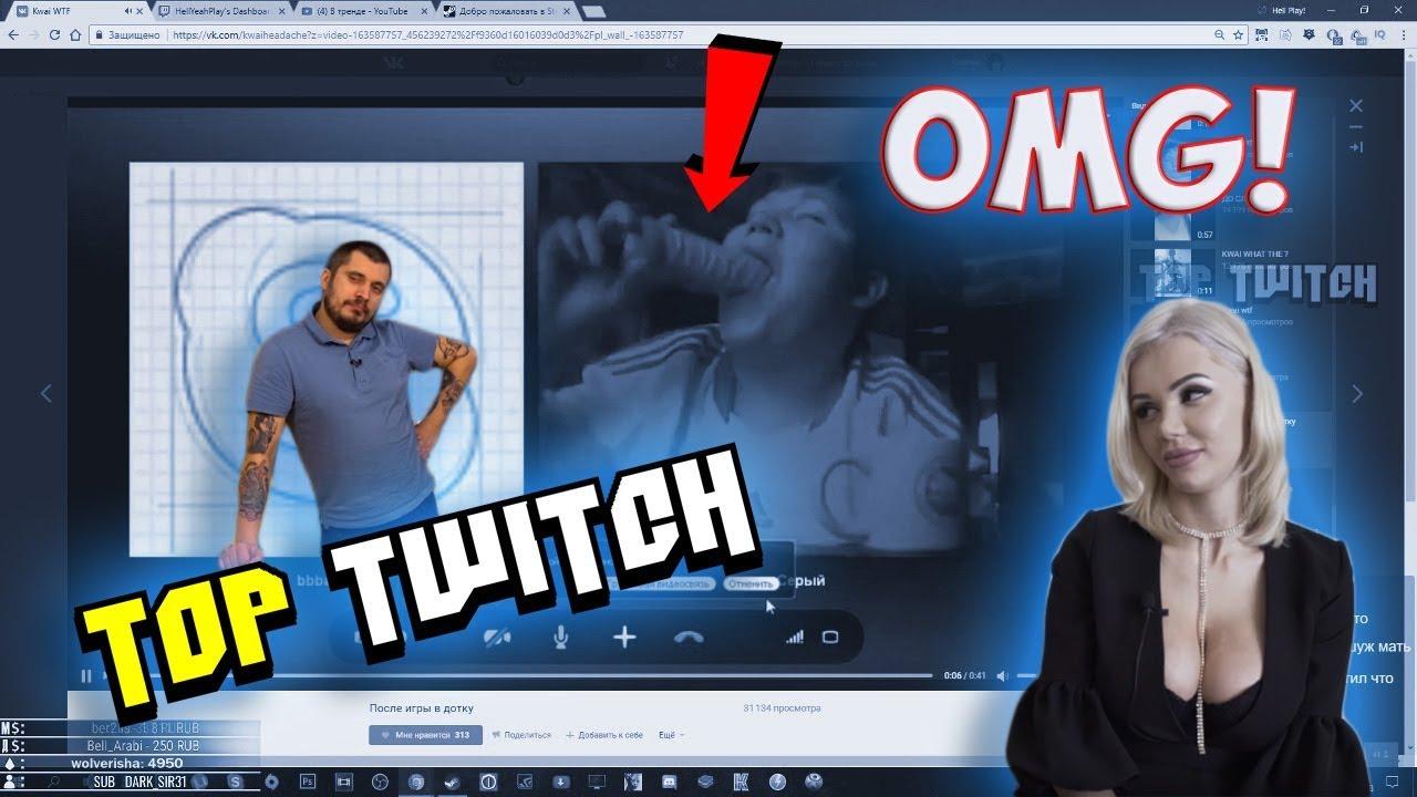 Ютуб член видео