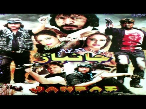 Pashto Full Action Telefilm,JAAN BAAZ - Arbaz Khan,Hussain Swati,Pushto Serious Movie