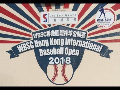 IBO 2018 - HKB Vs SDU 16122018