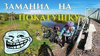 Лайтовая МТБ покатушка от Саныча или как нужно отдыхать на горном велосипеде 😁 09.05.2018