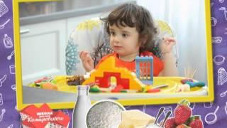 Как приготовить рисовый пудинг для ребенка? - Доктор Комаровский