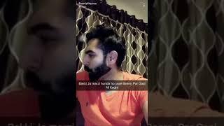 GAAL NI KADNI | Parmish Verma | Desi Crew || Latest Punjabi Song