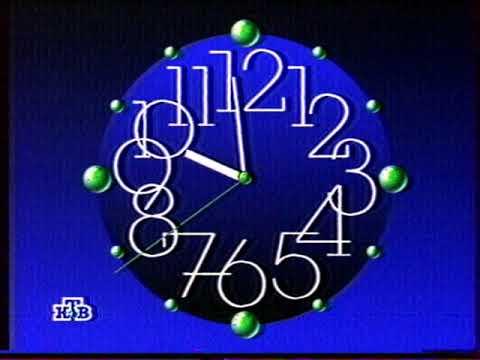 Заставка и часы