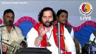 Ankhon Ke Raaste Se Gujarte Chale Gaye By Chand Afzal Qadri