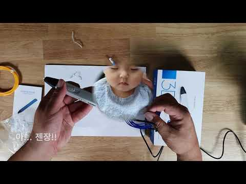 [The Object] 손도리 3D펜