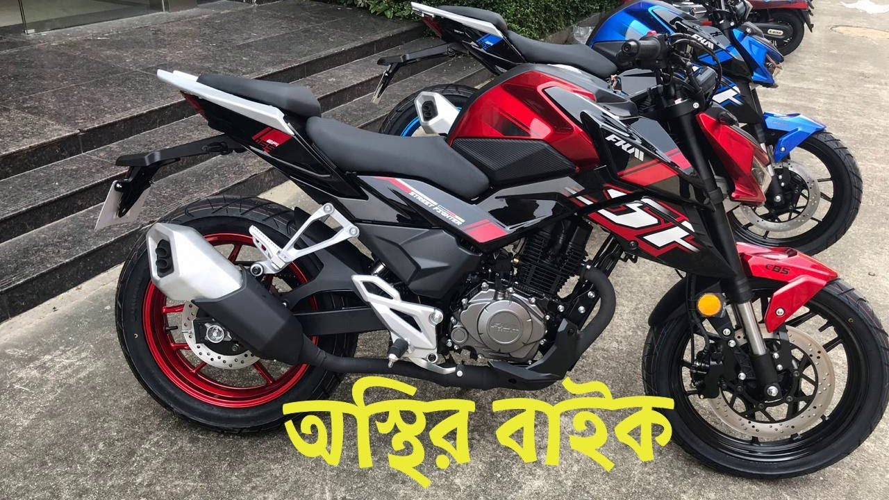 Fkm Street Fighter 165 1st Impression Review In Bangla By Mukut Vlog Fkm Sf 165 Price In Bangladesh Youtube