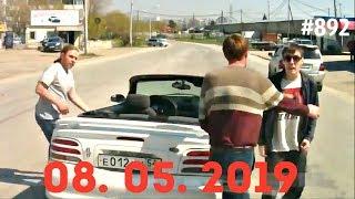 ☭★Подборка Аварий и ДТП/Russia Car Crash Compilation/#892/May 2019/#дтп#авария