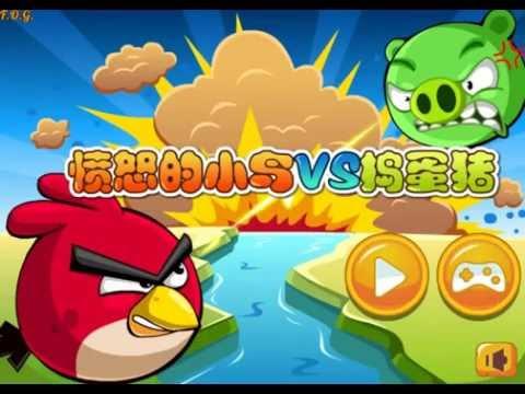 Bad Piggies VS Angry Birds (Энгри бердз против плохие свиньи) -