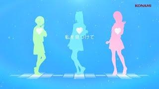 彼女たちがアプリにやってくる♪「ラブプラス EVERY」 主題歌:Can you feel me? ~私を見つけて~