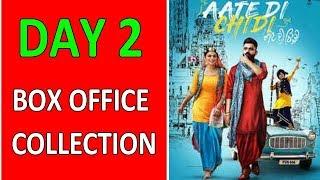 Aate Di Chidi Day 2 Box Office Collection | Neeru Bajwa, Amrit Maan | New Punjabi Movies 2018