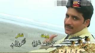 Baloch Song (Muslim Hammal) Tai zulfe