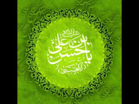 Ya Hassan Ibn-e Ali Teri Juda Her Bat Hai.